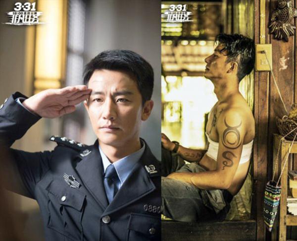 diễn xuất tài tình của diễn viên chính Hoàng Hiên