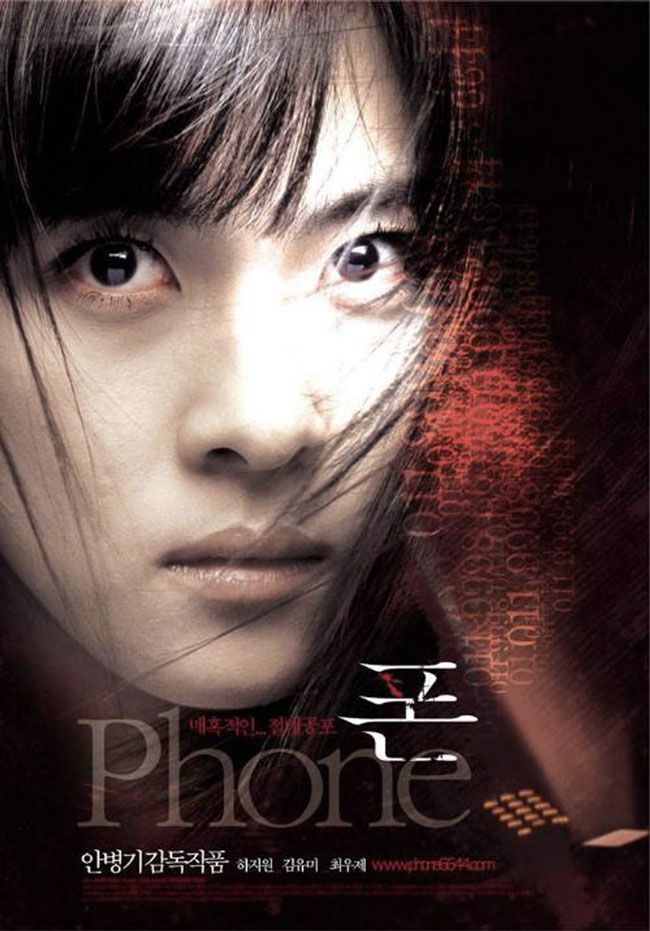 top-10-bo-phim-kinh-di-han-quoc-khien-ban-phai-khoc-thet-2