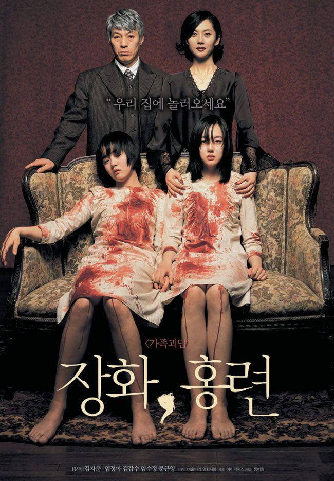 top-10-bo-phim-kinh-di-han-quoc-khien-ban-phai-khoc-thet-4