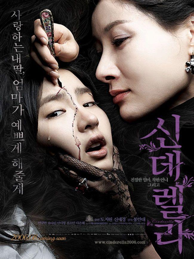 top-10-bo-phim-kinh-di-han-quoc-khien-ban-phai-khoc-thet-6