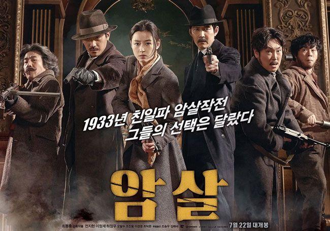 top-10-phim-han-quoc-an-khach-nhat-trong-lich-su-dien-anh-4