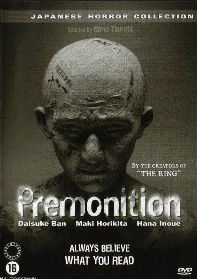 top-10-phim-kinh-di-nhat-ban-tuyet-doi-khong-danh-cho-ke-yeu-tim-5