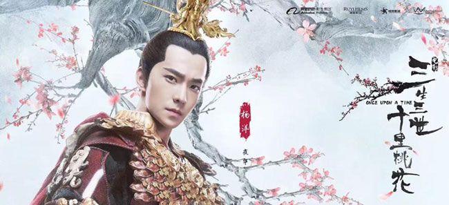 Nam diễn viên Dương Dương vai Dạ Hoa