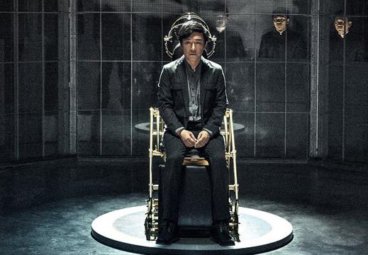 Nhân vật chính trong phim - Giang Phong