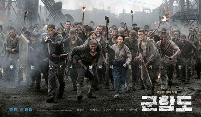 Bộ phim là câu chuyện lịch sử bi thảm của Hàn Quốc