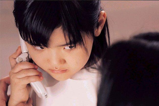 The Phone (2002)