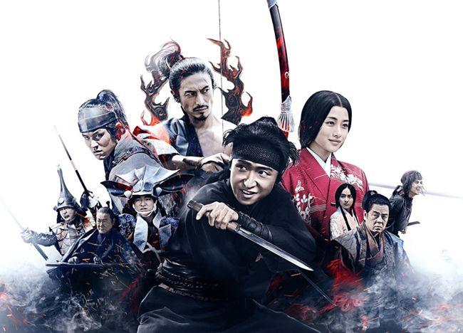 Ninja đối đầu Samurai là được chuyển thể từ cuốn tiểu thuyết của nhà văn Ryo Wada