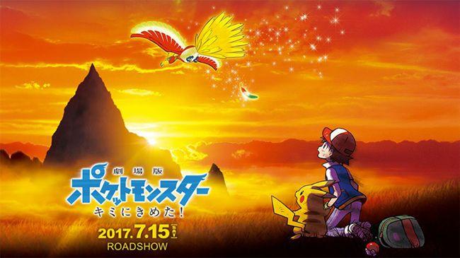 Pokémon là bộ phim hoạt hình quen thuộc của lứa 8x, 9x