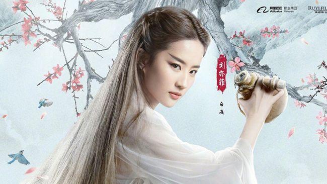 Lưu Diệc Phi nhận giải Ảnh hậu với vai diễn Bạch Thiển
