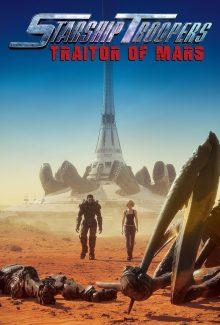 Chiến Binh Vũ Trụ: Kẻ Phản Bội Sao Hỏa
