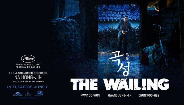 The Wailing là bộ phim kinh dị Hàn Quốc xuất sắc nhất năm 2016