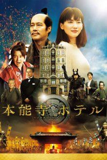 Bí Mật Khách Sạn Honnouji