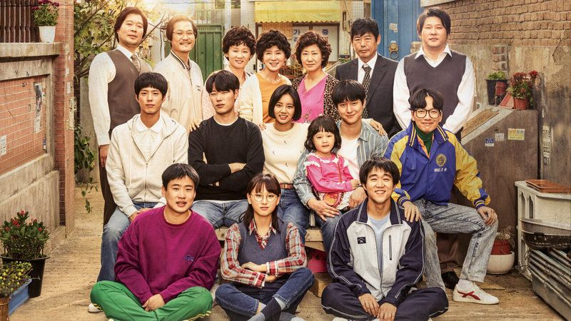 Reply 1988, Reply 1994, Reply 1997