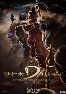 Địch Nhân Kiệt 3: Tứ Đại Thiên Vương