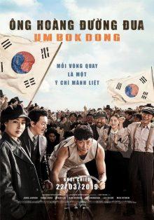 Ông Hoàng Đường Đua: Um Bok Dong