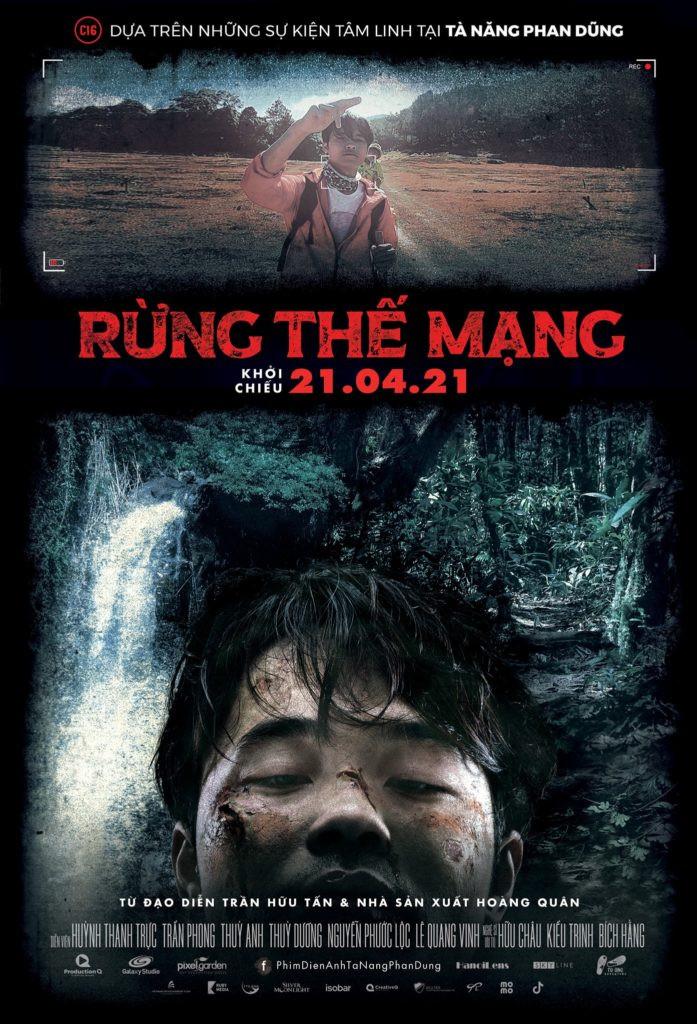 rung-the-mang