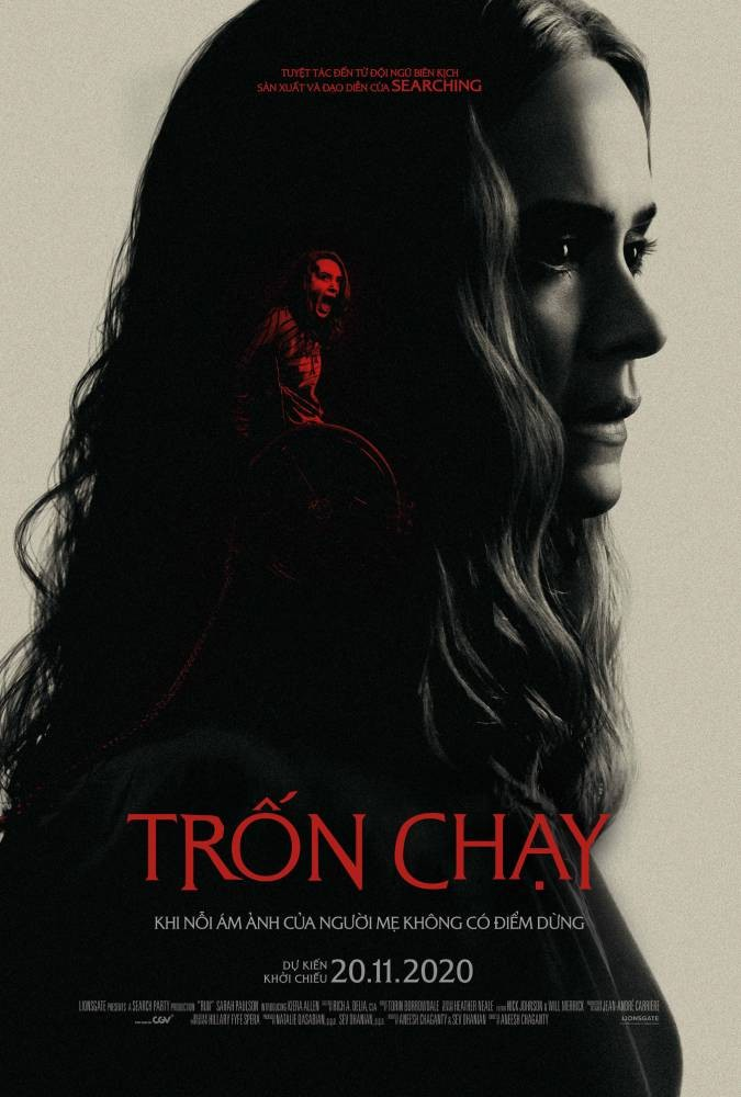 tron-chay