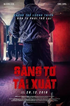 gang-to-tai-xuat-2018
