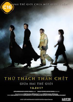 thu-thach-than-chet-giua-hai-the-gioi-2017