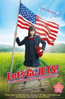 Tiến Lên Jets