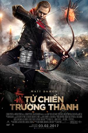 tu-chien-truong-thanh